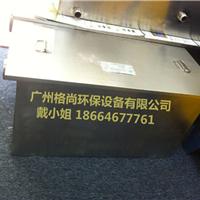 江苏餐饮环保油水分离器南京隔油池安装图