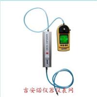 供应泵吸气体检测仪