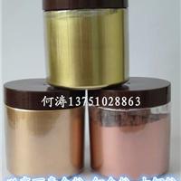 铜金粉在油漆油墨中添加比例