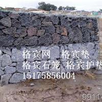 2015黄河治理格宾网,格宾石笼网单元工程