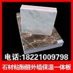 石材蜂窝聚氨酯胶_为客户创造更多的净利润