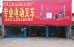广州驰腾机械设备有限公司