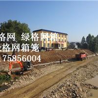 广西绿格网价格,浙江绿格网箱生态护岸