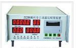 济南博纳多机电设备有限公司