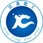 衢州市兴龙化工有限公司