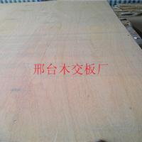 供应包装箱板-包装箱板厂家