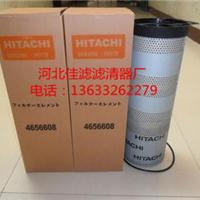 佳滤现货供应优质日立回油滤芯4656608