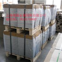 供应铝板、铝卷、铝带、保温铝皮