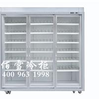 供应冷藏柜、冷藏柜报价、冷藏柜厂家