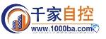 深圳市千家自控设备有限公司