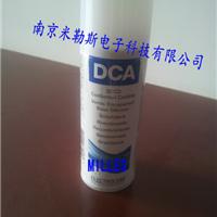 DCA200H DCA05L改性硅三防漆