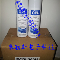 CPL200H CPL05三防漆