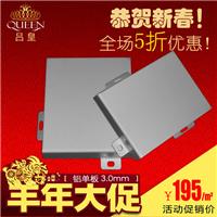 供应氟碳喷涂防火金属幕墙仿木纹铝单板