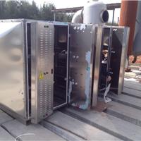 供应电镀废气处理电镀废气处理设备