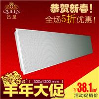 供应铝合金冲孔吸音铝扣板3001200mm
