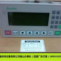 信捷PLC文本触摸屏广东一级总代理