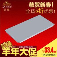供应防火铝扣板300600mm