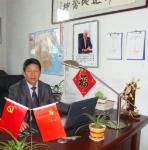 石家庄坤硕防水工程有限公司
