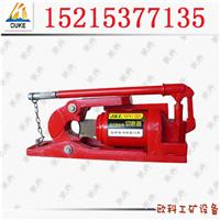 供应QY48钢丝绳切断器 西安钢丝绳切断机