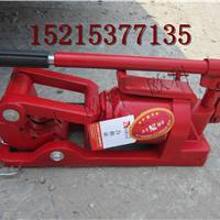 供应钢丝绳切断器  FJQ-32钢丝绳切断器
