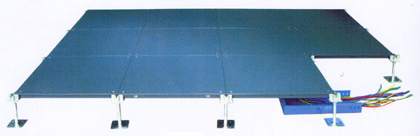 供应宜宽牌办公楼地板/国标品质