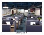 北京华硕博远电子科技有限公司
