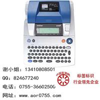 兄弟标签机PT-9800兄弟标签色带PT-9700
