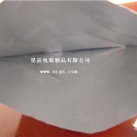 供应耐高温防火玻纤布铝箔袋 防火铝膜袋