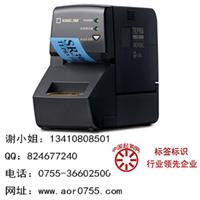 锦宫标签打印机SR3900C、锦宫标签机代理商