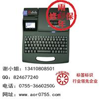 硕方线号印字机TP-60I、线号机色带TP60I