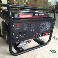 供应250A汽油发电电焊一体机5.0焊条
