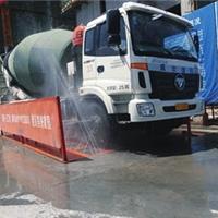 供应RB-P型过滤式工程车辆清洗机