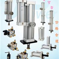 供应压力机用气液增压缸