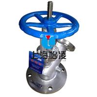 保温放料阀厂家|BFL46上展式保温放料阀