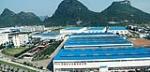 桂林鸿程矿山设备制造有限责任公司