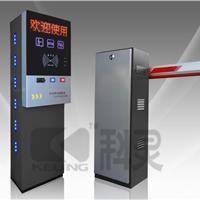 供应广州越秀区、海珠区停车场收费系统设备