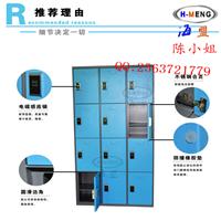 办公家具12门电磁感应密码储物柜柜存包柜