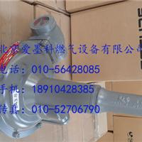 供应SENSUS243-8液化气调压器243-8HP资料