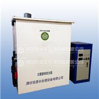 HB-500次氯酸钠发生器价格发生器规格型号