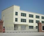 上海拼成体育设施材料有限公司工程部