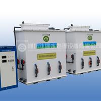 HB-600次氯酸钠发生器原理次氯酸钠发生器