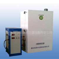 HB-400供应次氯酸钠发生器厂家潍坊佳源