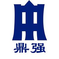 武汉市中鼎经济发展有限责任公司