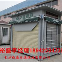 供应长沙芙蓉区带治安式YS-C265报刊亭