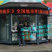 供应长沙带银行ATM取款机合理设计报刊亭