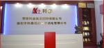 科泰集采国际有限公司