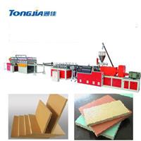 供应PVC结皮发泡板设备  广告安迪板生产线