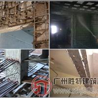 结构改造公司承接加固报价-机房加固
