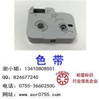 佳能线号机色带、电缆标牌机色带TM-03BK