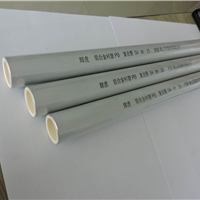 铝合金衬塑管代加工